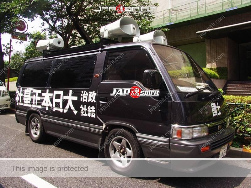 Photo of NISSAN Hormy (Caravan) E24 Gaisensha team 大日本正皇社