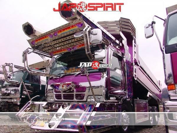 ISUZU Dump truck, Dekotora style, Decorated big front visor & bumper (1)