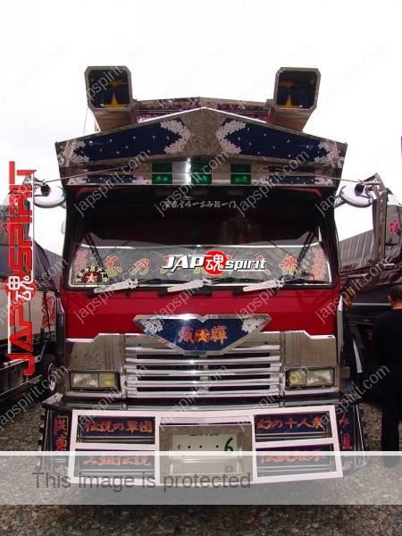"MITSUBISHI FUSO, Great dump, Art truck style Dump truck. team ""Migumi"" (3)"
