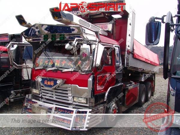 "MITSUBISHI FUSO, Great dump, Art truck style Dump truck. team ""Migumi"" (2)"