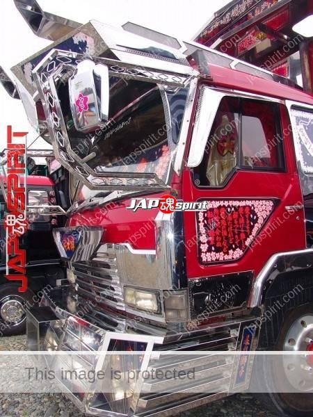 "MITSUBISHI FUSO, Great dump, Art truck style Dump truck. team ""Migumi"" (4)"