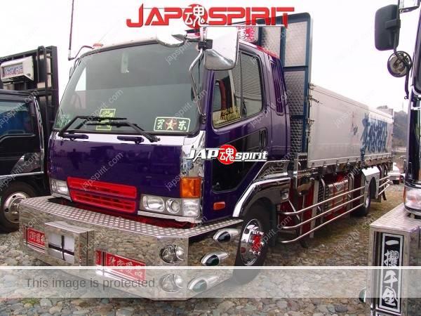 Photo of MITSUBISHI FUSO Fighter, 4t, Hira body, Art truck, long bumper