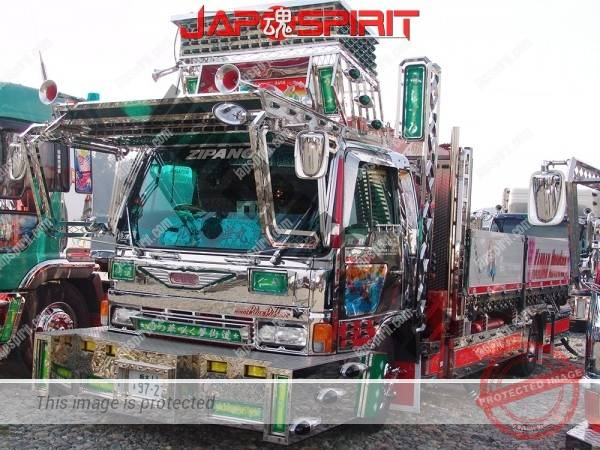 "Photo of HINO RANGER, Art truck style, flat body, wide visor & big bumper ""Ryukimaru"""