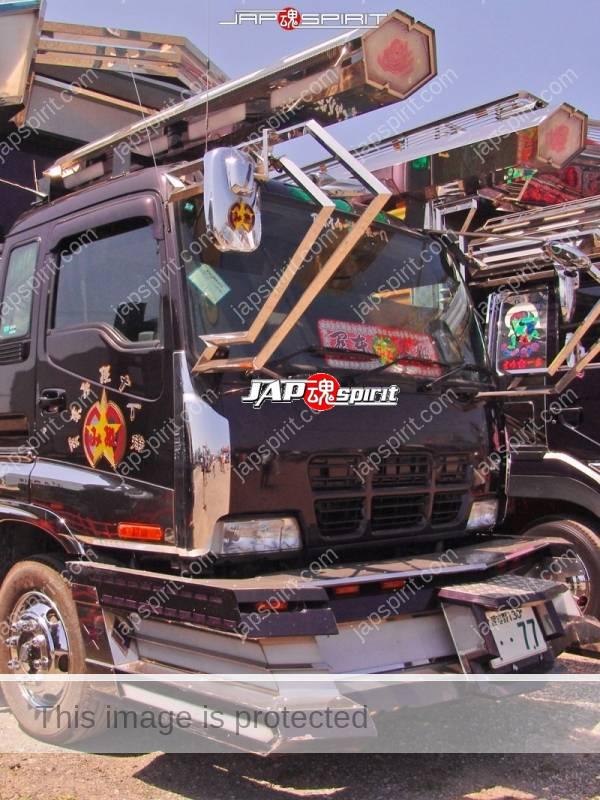 "ISUZU GIga, Dump truck, Art truck style, team ""Kantou Migumi"" (1)"