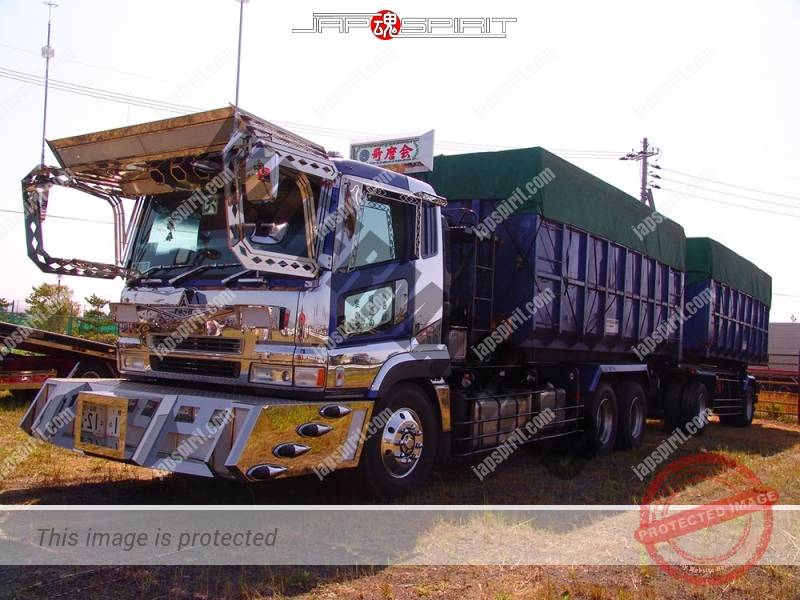 Photo of FUSO SUPER GREAT, full Trailer type, art truck style, team Utamaro kai.