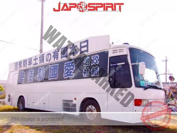 "Photo of MITSUBISHI FUSO Aero bus, team ""Aikoku chokushi juku"" Right wing"