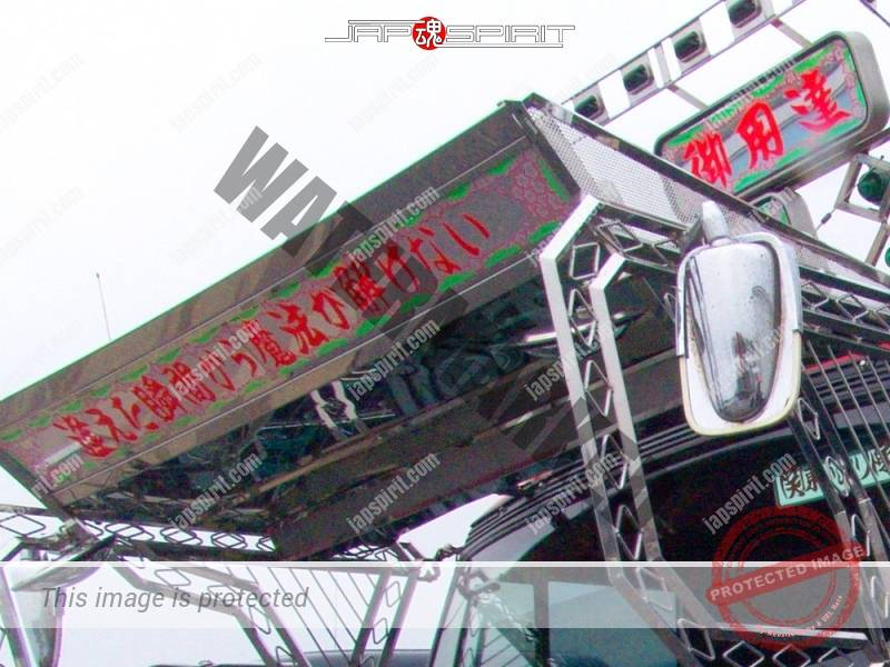 MITSUBISHI FUSO Canter, flat body, Art truck style, with romantic poem (1)