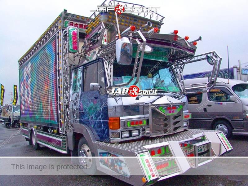 HINO Ranger, boxcar type art truck style. Sugurumaru with big air brush paint (1)
