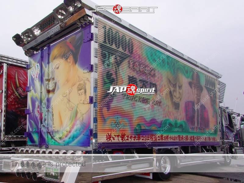 MITSUBISHI Fuso fighter, box car type, art truck, team Beyukai, Riehime. Yakuza lady paint (2)
