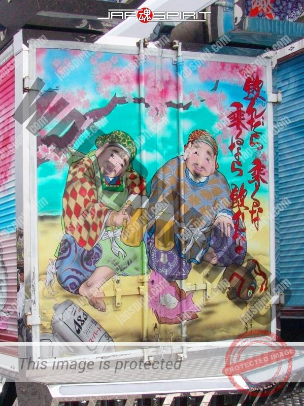 "ISUZU Elf, art truck style, team ""Kantou rangakai"", Bakushinmaru. with Suzuki kougei paint. (1)"