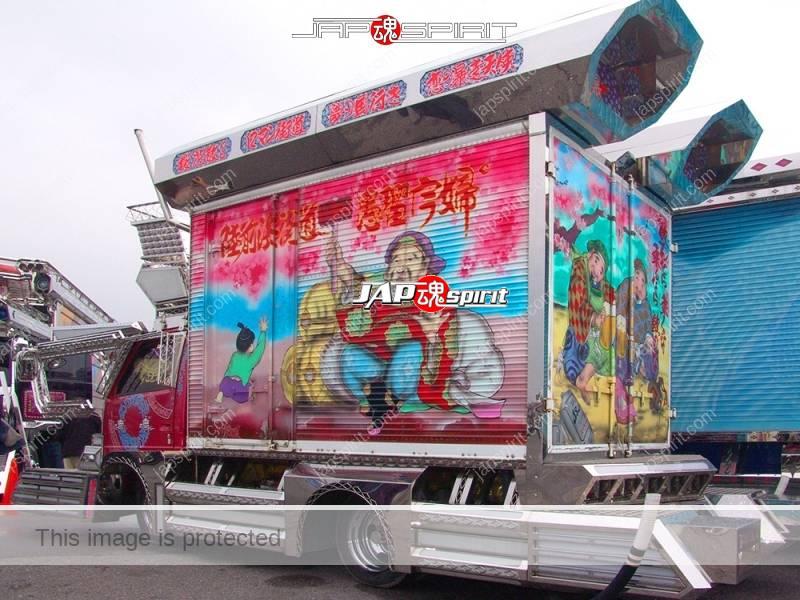 "ISUZU Elf, art truck style, team ""Kantou rangakai"", Bakushinmaru. with Suzuki kougei paint. (8)"