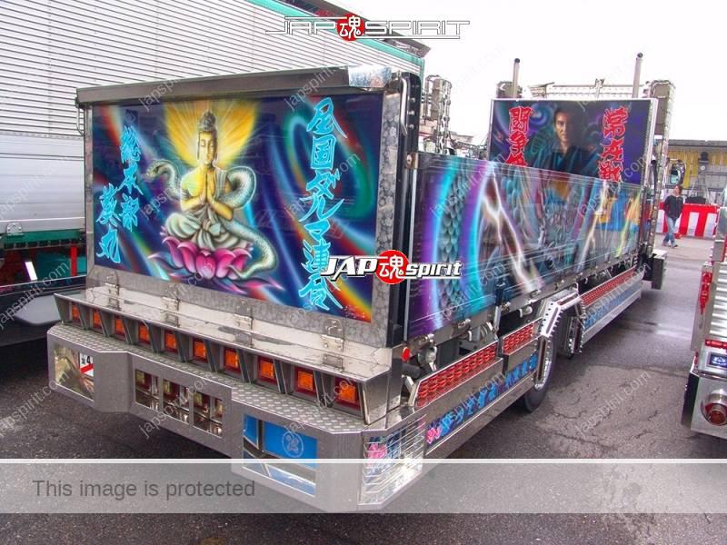 Aoimaru of team Zenkoku daruma rengou, Nissan Disel Condor with Budha air brush paint on the back (3)
