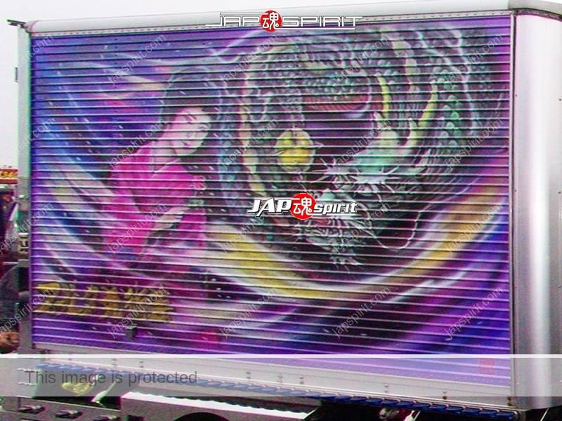 Akujodensetsu FUSO Canter art truck with Sekigushikougei paint (2)