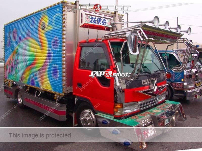 Takumimaru, Isuzu Elf, Art truck with phoenix air brush on the side (6)