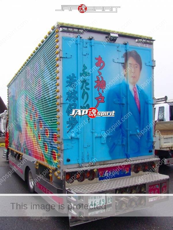 Takumimaru, Isuzu Elf, Art truck with phoenix air brush on the side (2)
