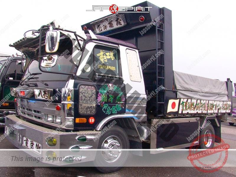 Shouheimaru NISSAN DISEL Condor, Dump truck with Suzukikougei paint (4)