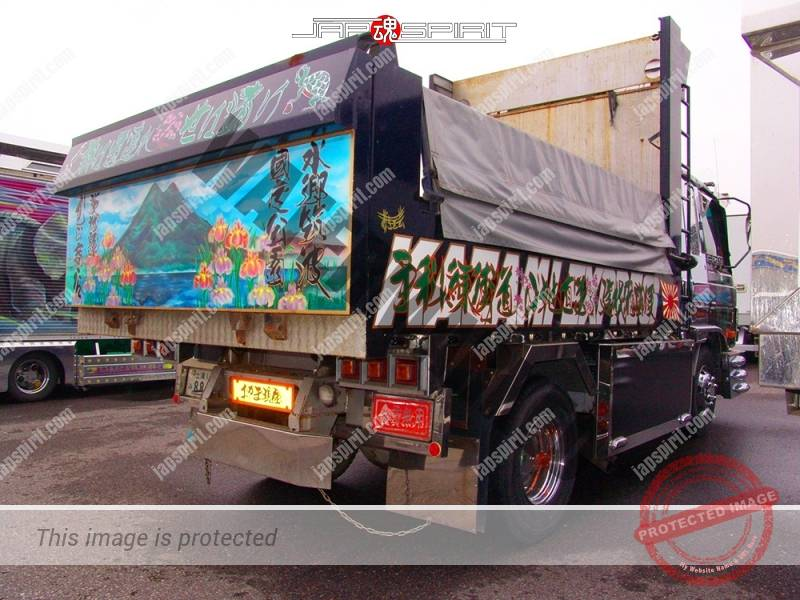 Shouheimaru NISSAN DISEL Condor, Dump truck with Suzukikougei paint (3)
