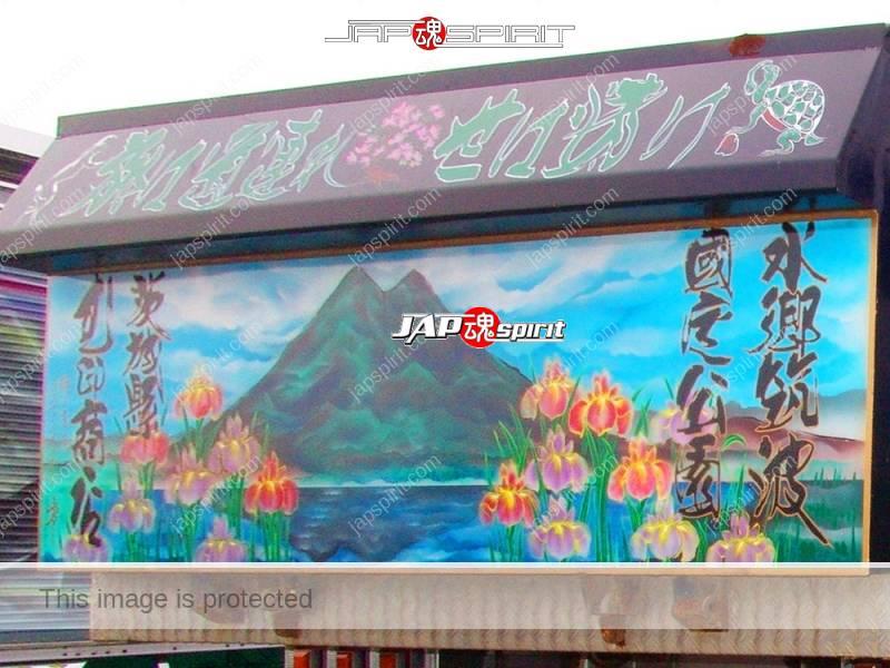 Shouheimaru NISSAN DISEL Condor, Dump truck with Suzukikougei paint (2)