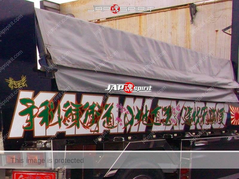Shouheimaru NISSAN DISEL Condor, Dump truck with Suzukikougei paint (1)