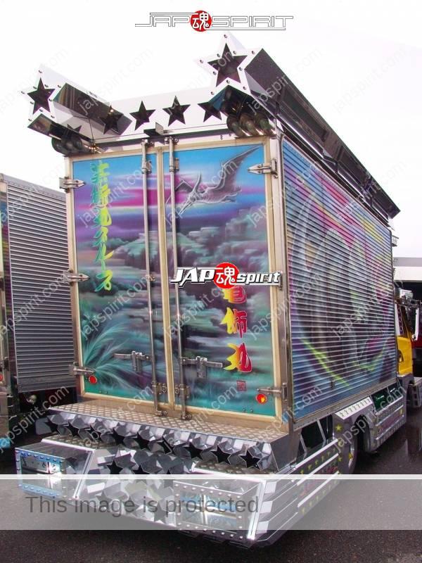 Denshokumaru of Geijutsu group, Isuzu elf art truck with Dinosaur air brush paint (3)