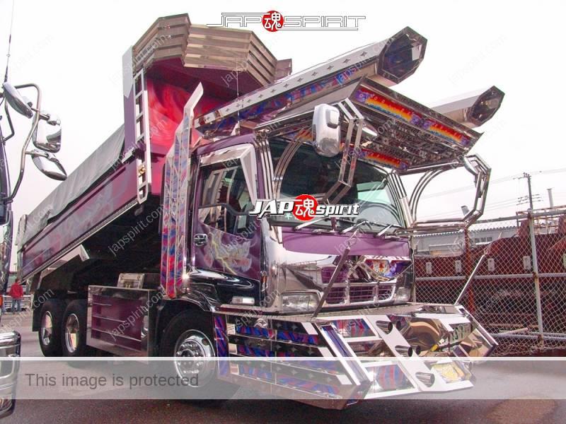 ISUZU GIGA Art truck Shourimaru, Dump truck, special bumper shape (5)