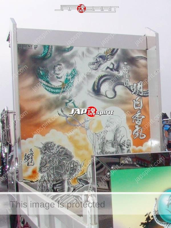 Asukamaru of team Shonan Nagisakai has Japanese tatoo artist, Horiyoshi air brush paint. Base car is ISUZU Elf (1)