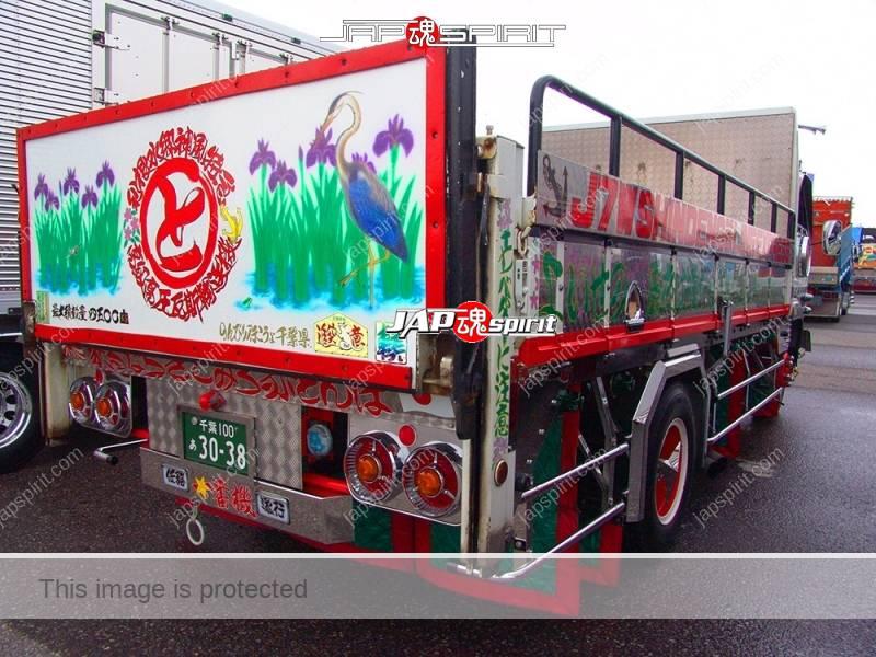 Undengou NISSAN Atlas art truck has Suzukikougei air brush paint on the back (3)