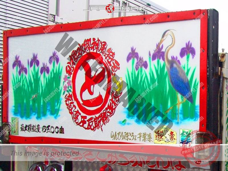 Undengou NISSAN Atlas art truck has Suzukikougei air brush paint on the back (2)