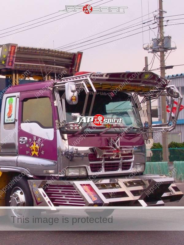 "ISUZU GIGA, Dump truck, art truck style, team ""Kantou Migumi"", Doukeshi (Pierot) (1)"