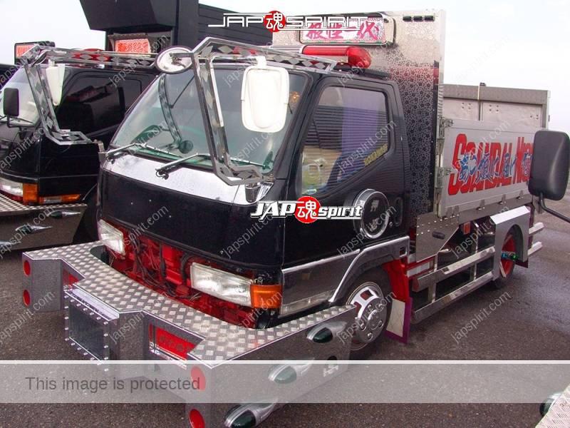 "Photo of MITSUBISHI FUSO Canter, Art truck, team ""Kurayami tokkyu sendan"", Chindonya with Suzukikougei paint"