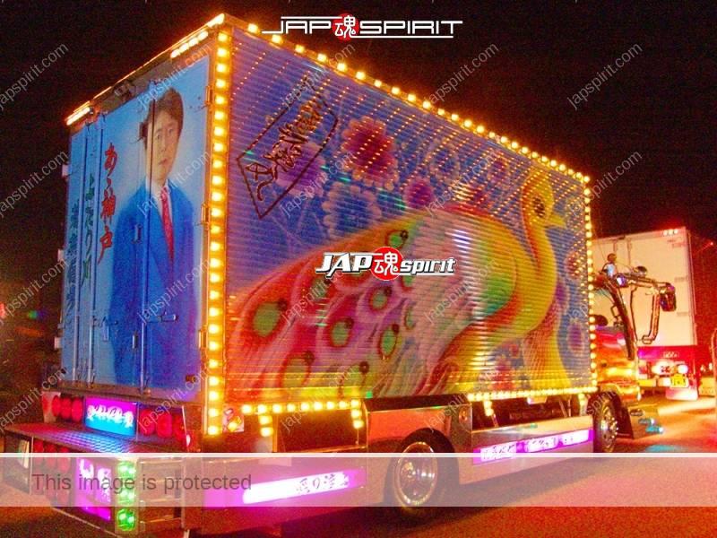 Takumimaru, Isuzu Elf, Art truck with phoenix air brush on the side (4)