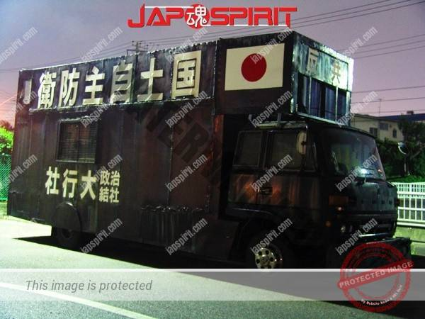 "Photo of MITSUBISHI Fuso Fighter, Gaisensha style, team ""Taikousha"""