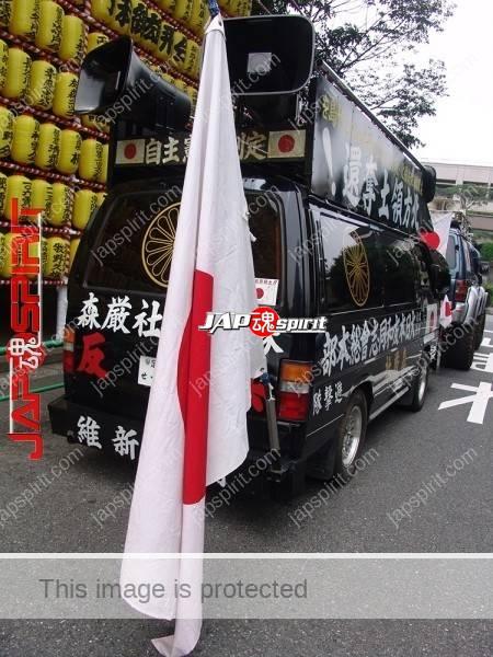 """NISSAN Caravan 3rd E24, Right wing car, Gaisensha style, team """"Dainippon Yuuwa Doushikai"""" (1)"""