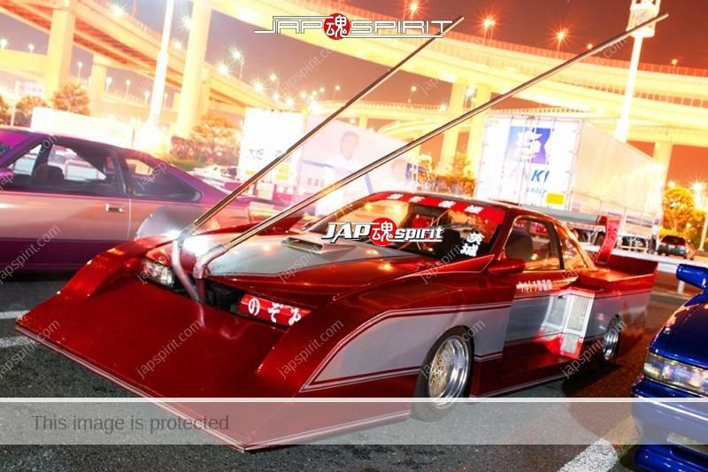 NISSAN Silvia S12 Zokusha Silhouette Ultraman custom long front Takeyari muffler Ultraman car (2)