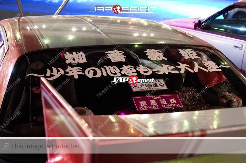 NISSAN Silvia S12 Zokusha Silhouette Ultraman custom long front Takeyari muffler Ultraman car (1)