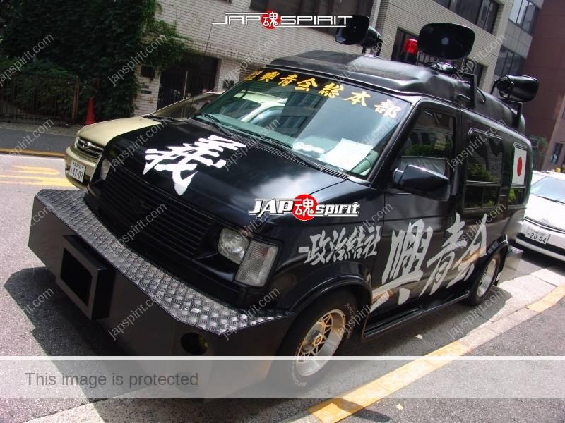 Photo of Chevrolet Astro 1st Gaisensha team 興青会