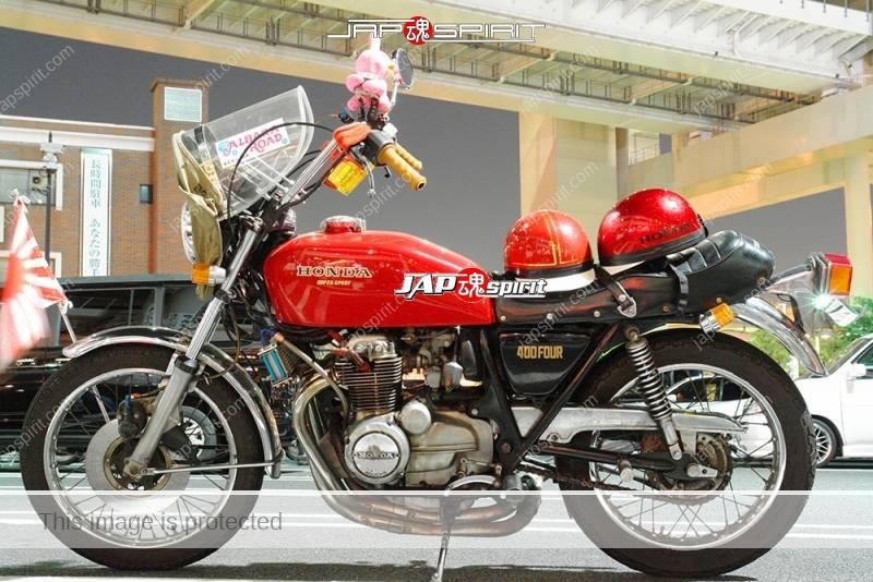 Photo of HONDA CB400 Four kyushakai mongolian screen shibori handle team 三十路會