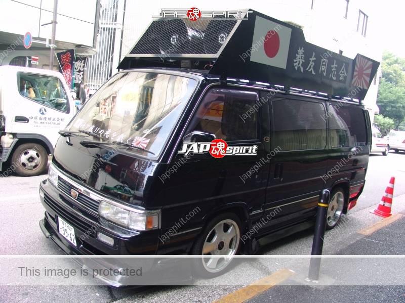 NISSAN Hormy (Caravan) E24 Gaisensha team 義友同志会 1