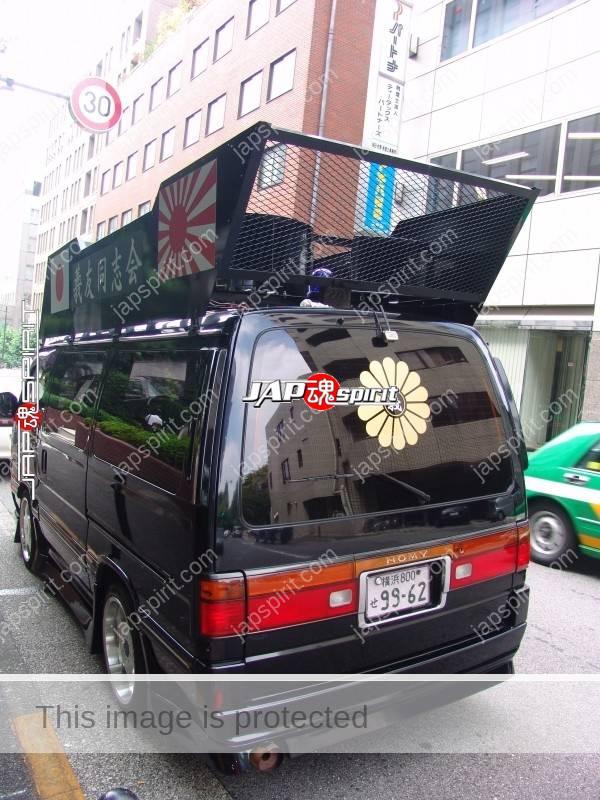 NISSAN Hormy (Caravan) E24 Gaisensha team 義友同志会 2
