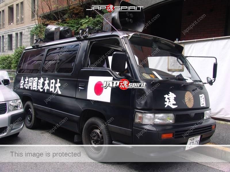 Photo of NISSAN Caravan E24 Gaisensha team 大日本建國同志会