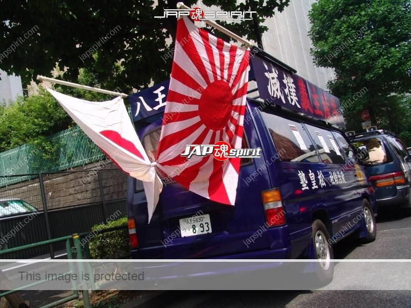 NISSAN Caravan E24 Gaisensha team 松皇塾 2
