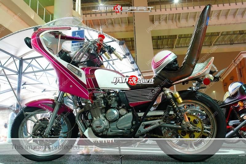 YAMAHA XJ400 Kyushakai pink & white color rocket cowl shibori handle sandan sheet 1