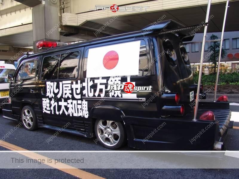 Photo of NISSAN Caravan E25 Gaisensha style Vanning custom team 松魂塾