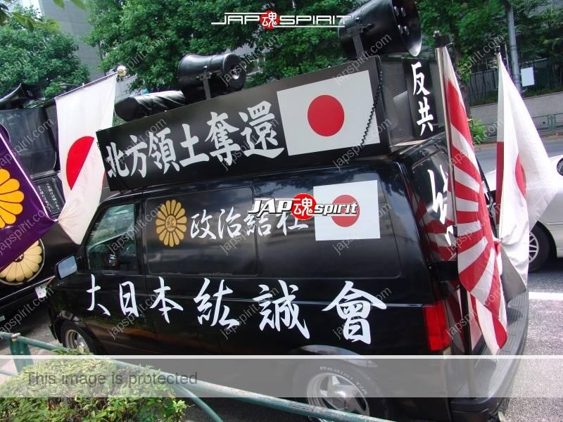 Chevrolet Astro Gaisensha team 大日本絋誠會 2