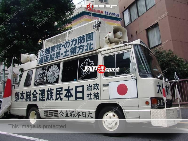 Photo of TOYOTA Coaster Gaisensha team 大日本報皇会