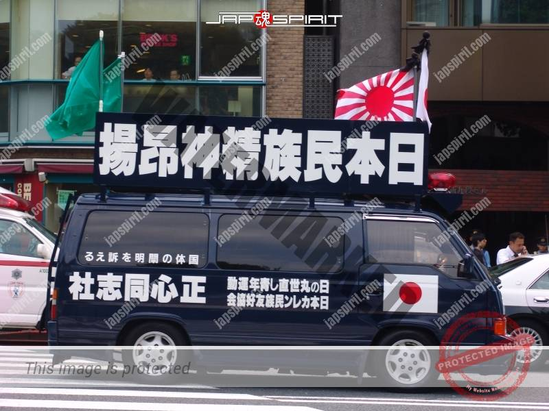 Photo of NISSAN Caravan E24 Gaisensha team 正心同志社