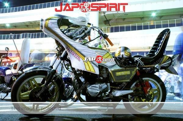 HONDA CB400N HAWK III, Zokusha style, Silver color with yellow line, Sandan sheet & Rocket cowl