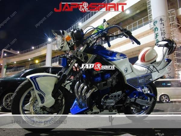 HONDA CBR400F, Dokusha style, Sandan sheet