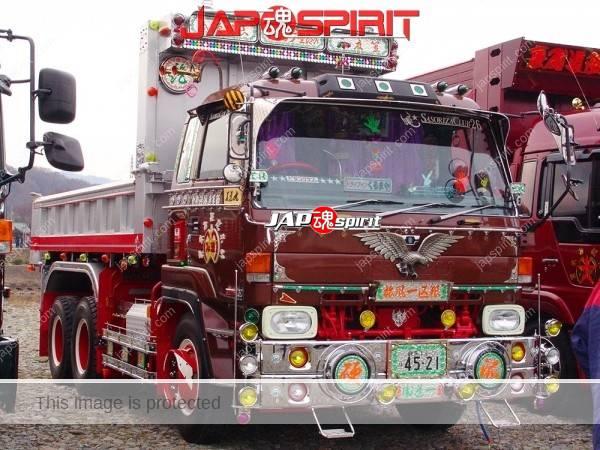 ISUZU Dump car, Art truck retro style decoration. (3)