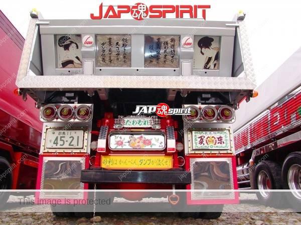ISUZU Dump car, Art truck retro style decoration. (2)
